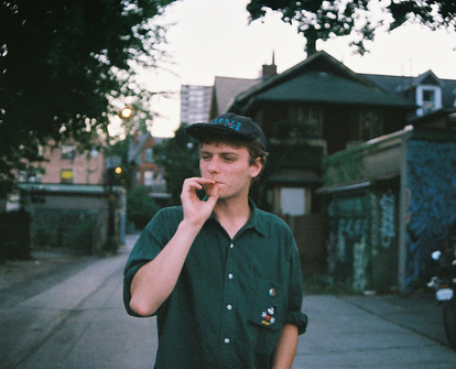 Mac Demarco This Old Dog Leak