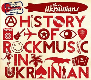 Review: The Ukrainians, 'A History of Rock Music in Ukrainian'