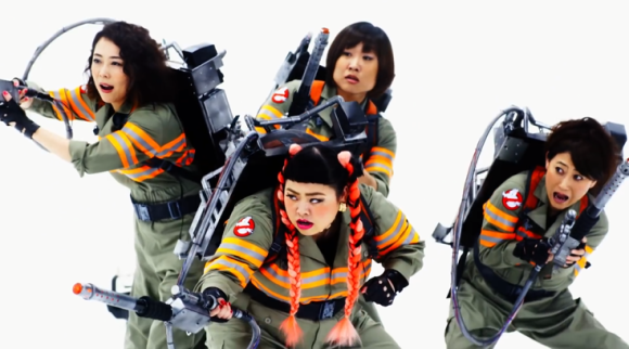Who Yokoha-call? Japanese Comedians Deliver Amazing Cover of 'Ghostbusters' Theme