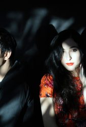 "Marissa Nadler and Stephen Brodsky Reinterpret Guns N' Roses' ""Estranged"""