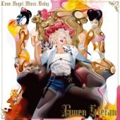 Full Albums: Gwen Stefani's 'Love Angel Music Baby'